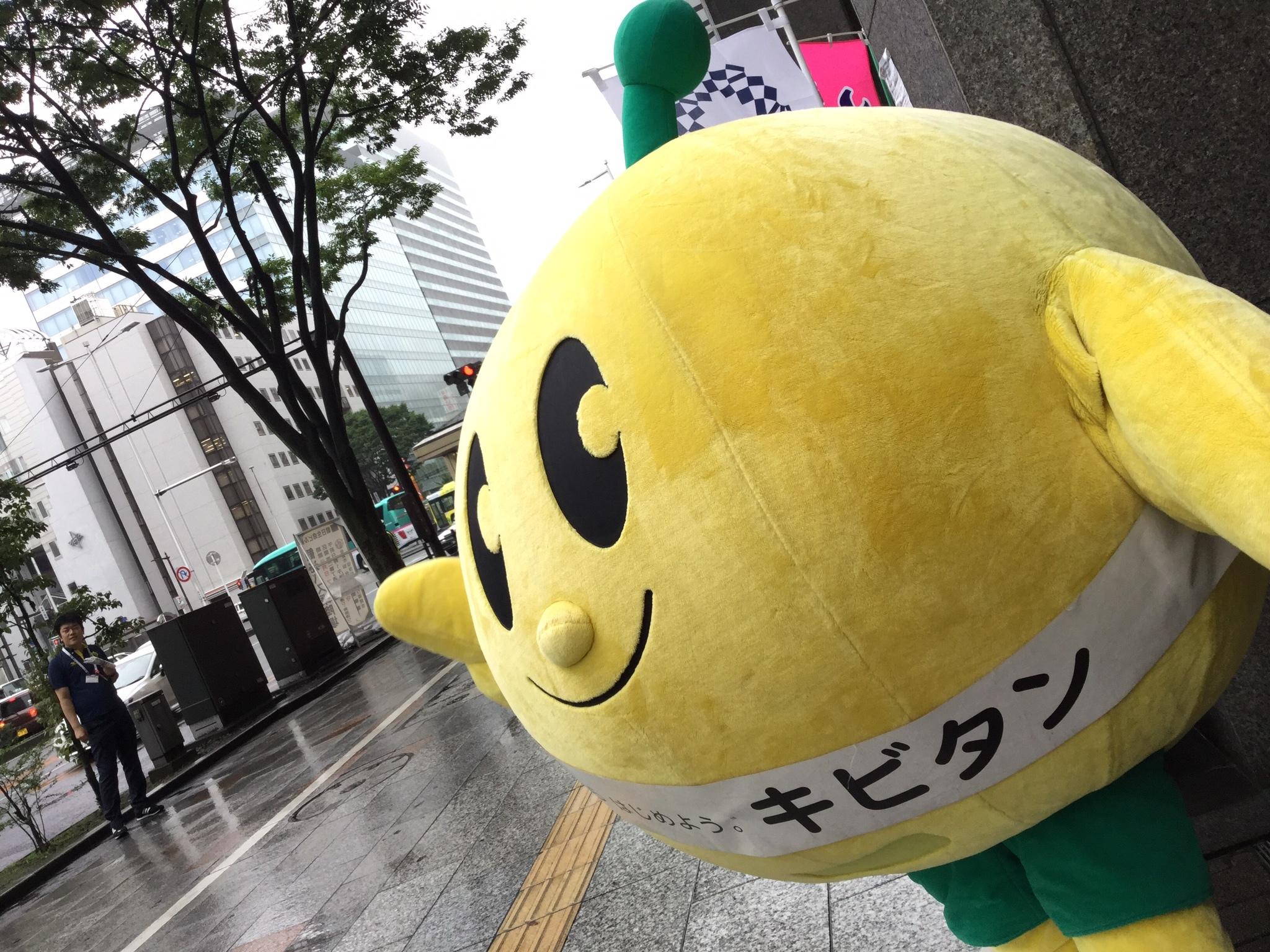 仙台J11