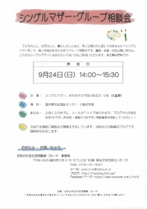 MX-2301FN_20170820_123849_001 (452x640)