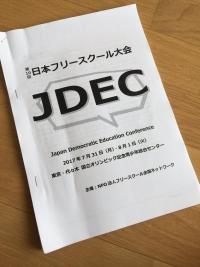 JDEC_2.jpg