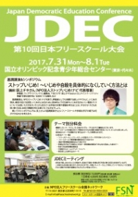 JDEC_4.jpg