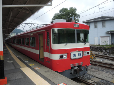 2017.08.男体山