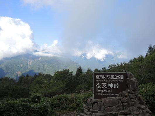 2017.09.鳳凰三山