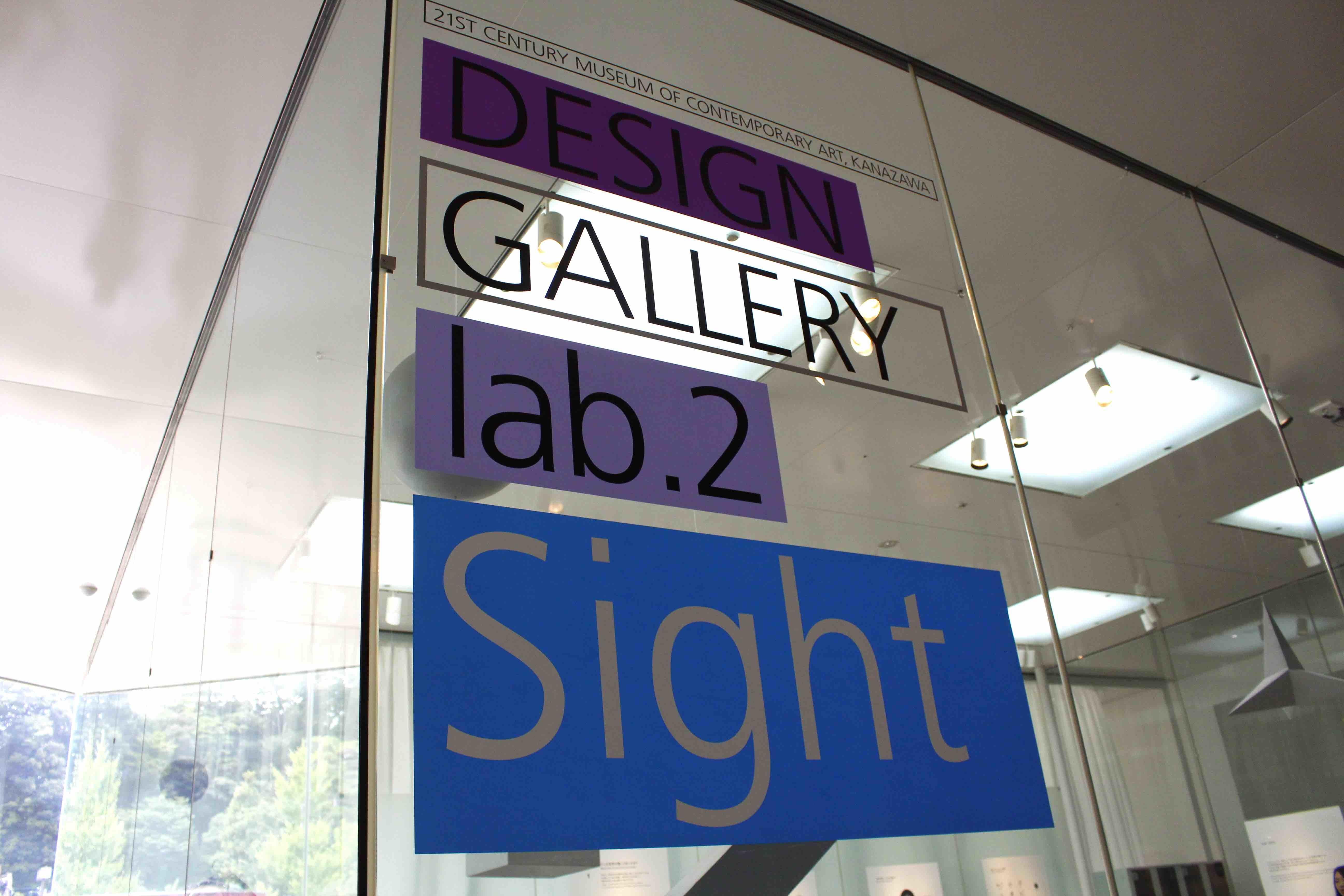 2017091021世紀美術館Sight