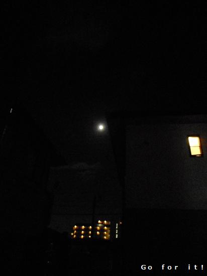 moon 170903