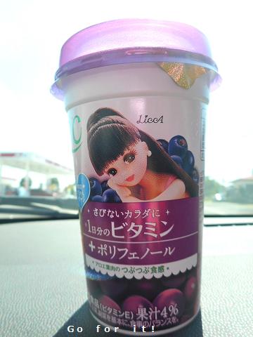 drink 170903