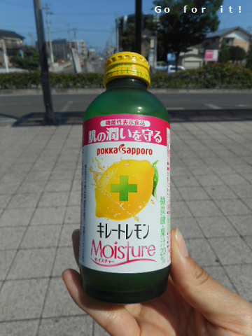 drink 170919
