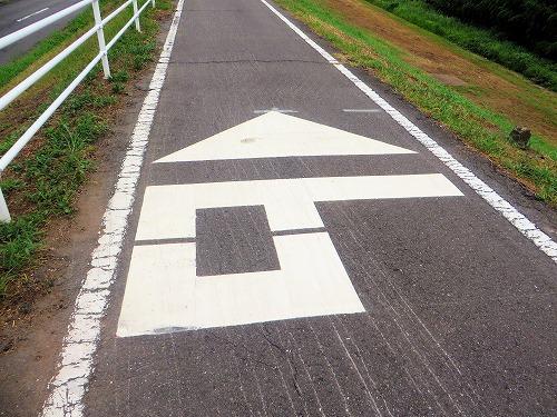 道路標識A