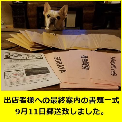 page_20170911202544e2e.jpg