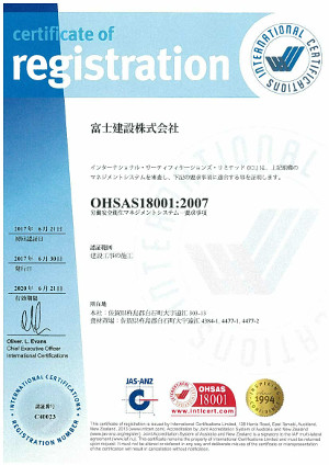 H29認証書