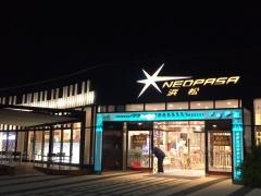 浜松サービスエリア