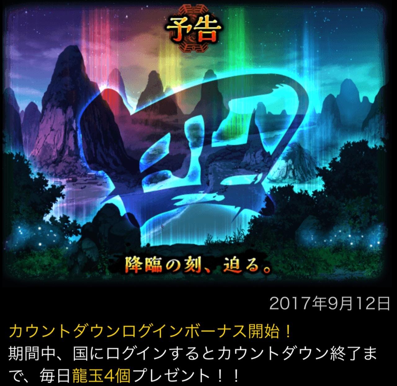 201709132102574c7.jpg