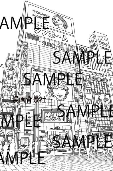 漫画素材「新宿アルタ前」イラスト