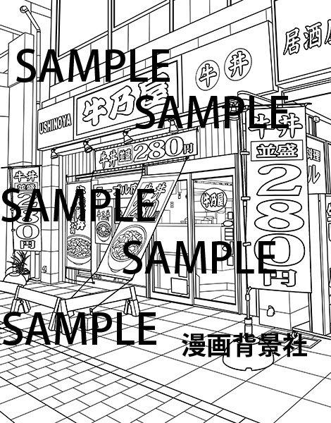 漫画背景素材「牛丼屋」 イラスト