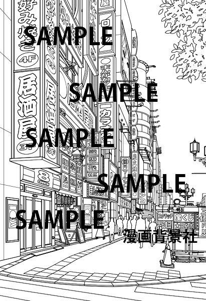 漫画背景素材「繁華街(新宿・靖国通り沿い)」イラスト