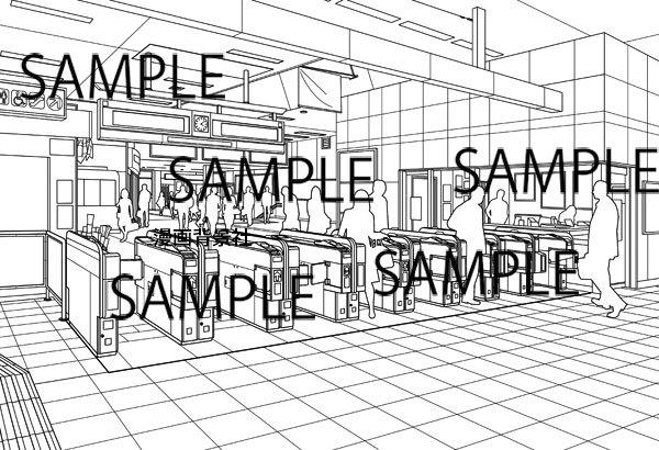 漫画背景素材「駅の自動改札機」イラスト