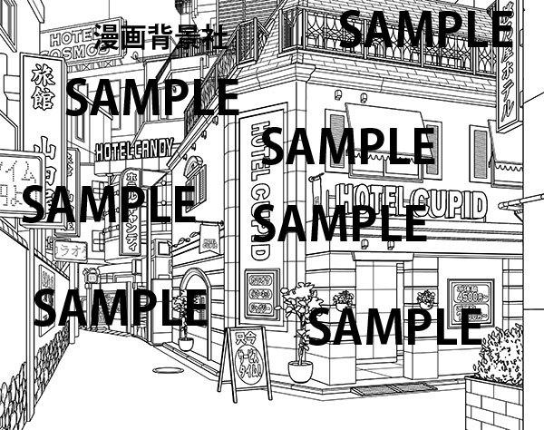 漫画背景素材「ラブホテル街」イラスト