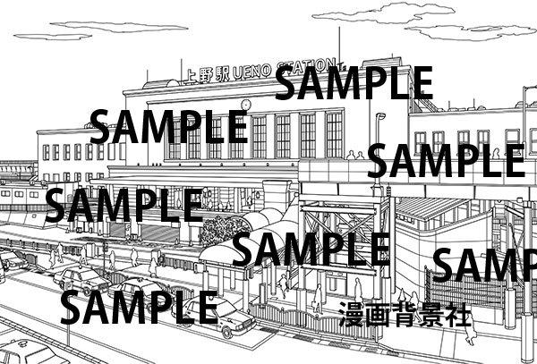 漫画背景素材「上野駅」イラスト