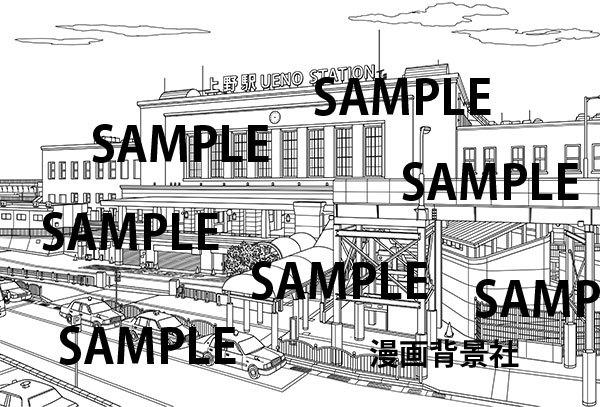 漫画背景素材「上野駅」イラストオマケ