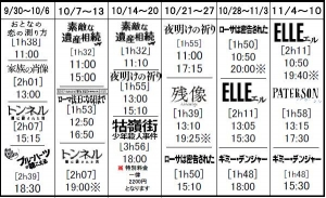 timetable