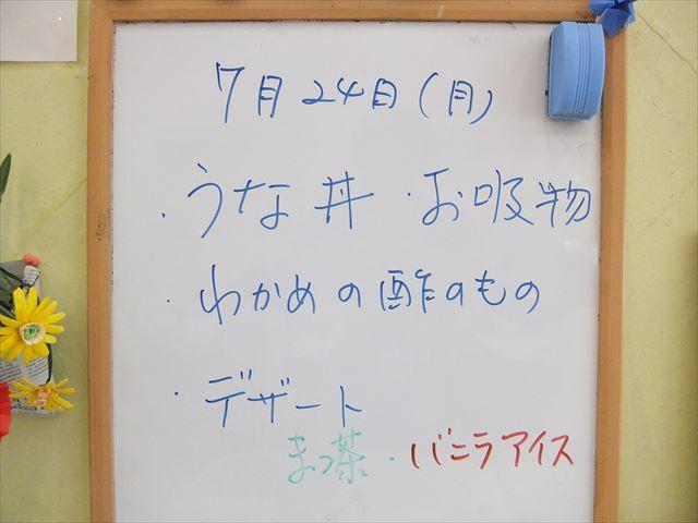 社会福祉法人円まどかIMG_0824 (2)_R