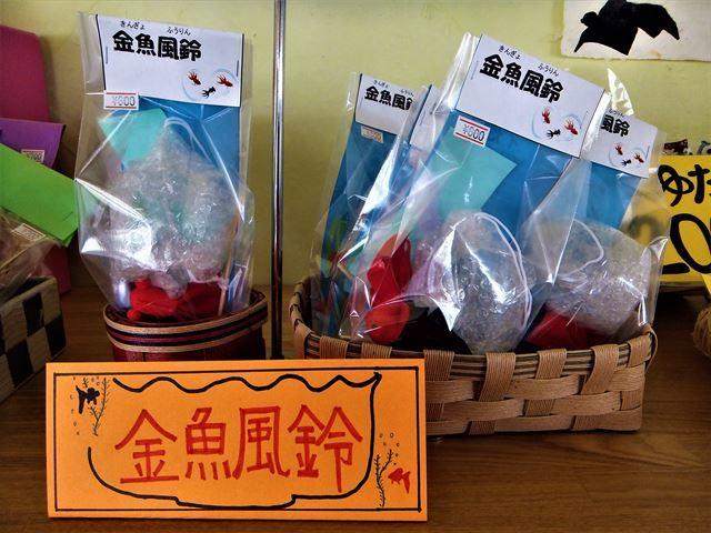 社会福祉法人円まどかDSCF6716 (4)_R