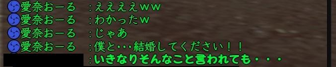 Nol17071615hgg.jpg