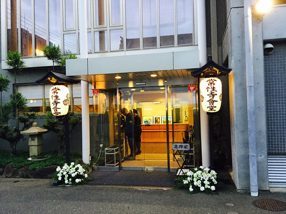 20170723_kitazawasan.jpg