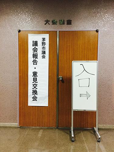 20170723_shigikai_1.jpg