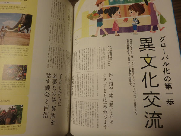 hanako03.jpg