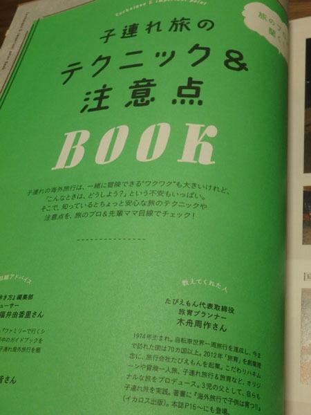 hanako04.jpg