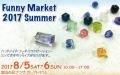 Funny Market 2017-8 Summer b