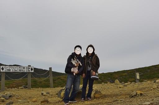 7-18茶臼岳①
