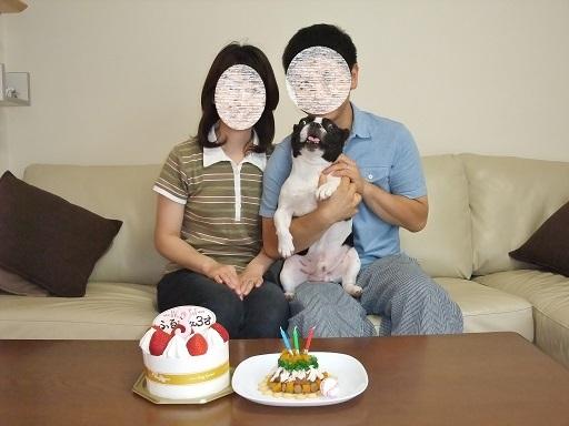 7-18ふる3歳誕生日
