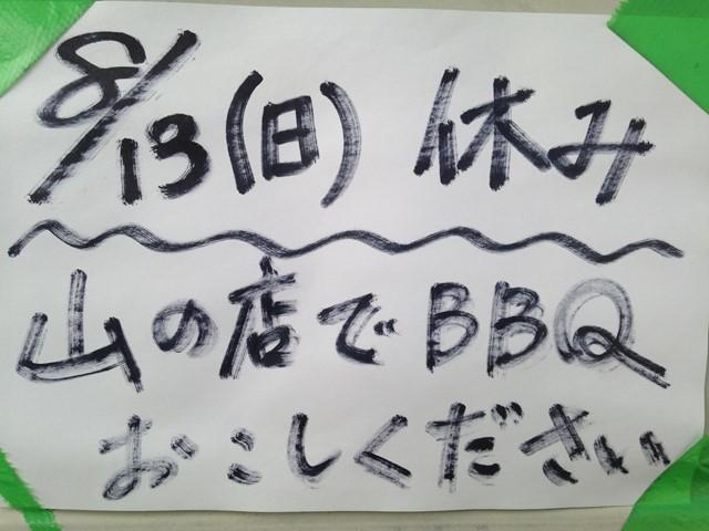 s-IMG_3695.jpg