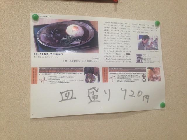 s-IMG_3779.jpg