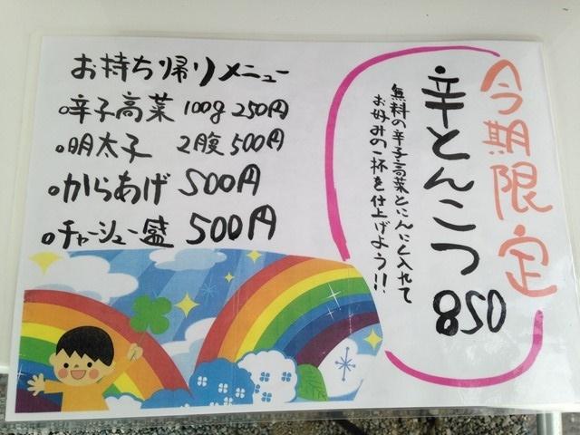 s-IMG_3873.jpg