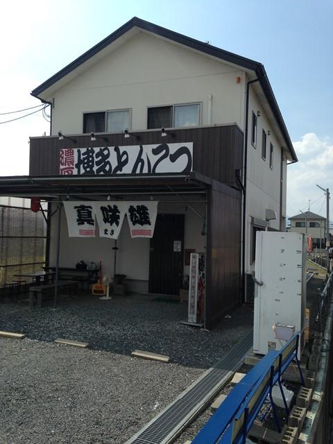 s-IMG_3874.jpg