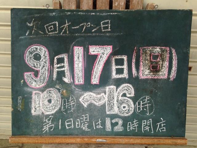 s-IMG_4202.jpg