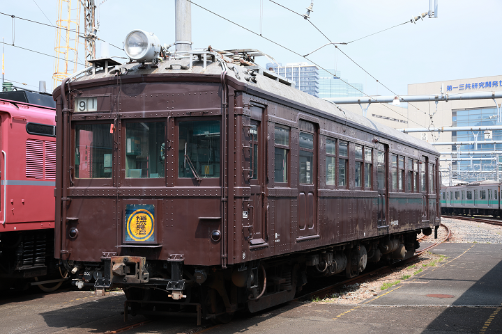 クモハ12-1s