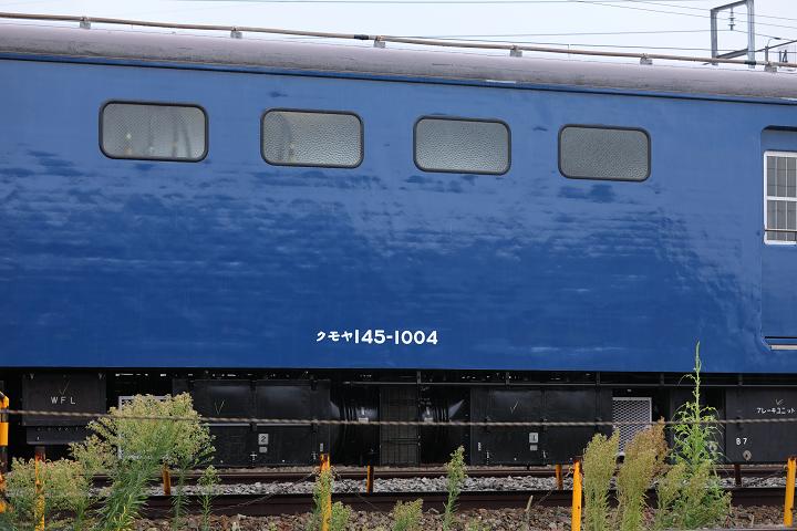 クモヤ145-889s