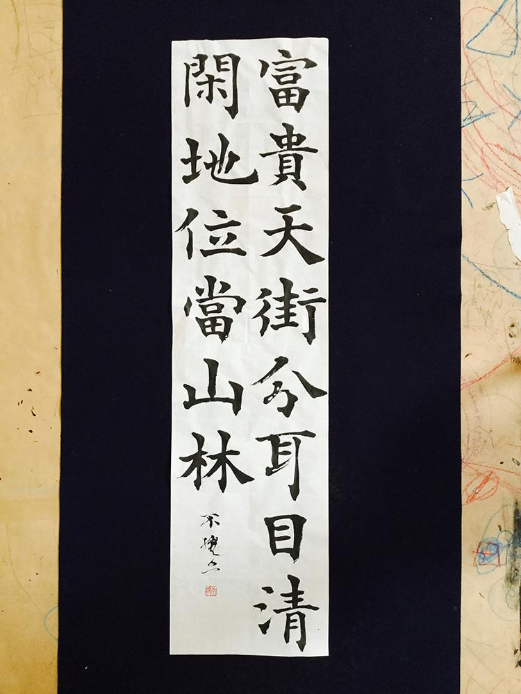 20170808_kanji_4.jpg