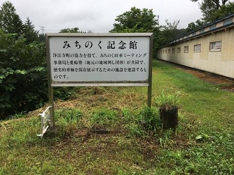 85記念館