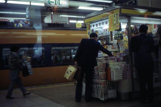19960402桑名ほか002-1