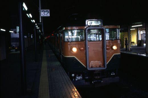 19960402桑名ほか013-1