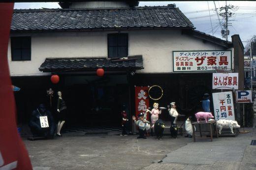 19960402桑名ほか016-1