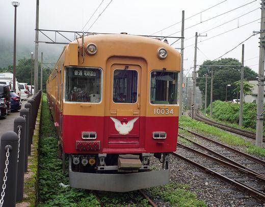 DSC06803-1.jpg