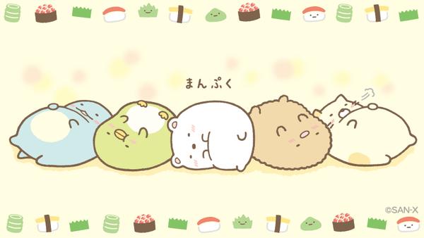 新横浜焼肉 あぎゅう33