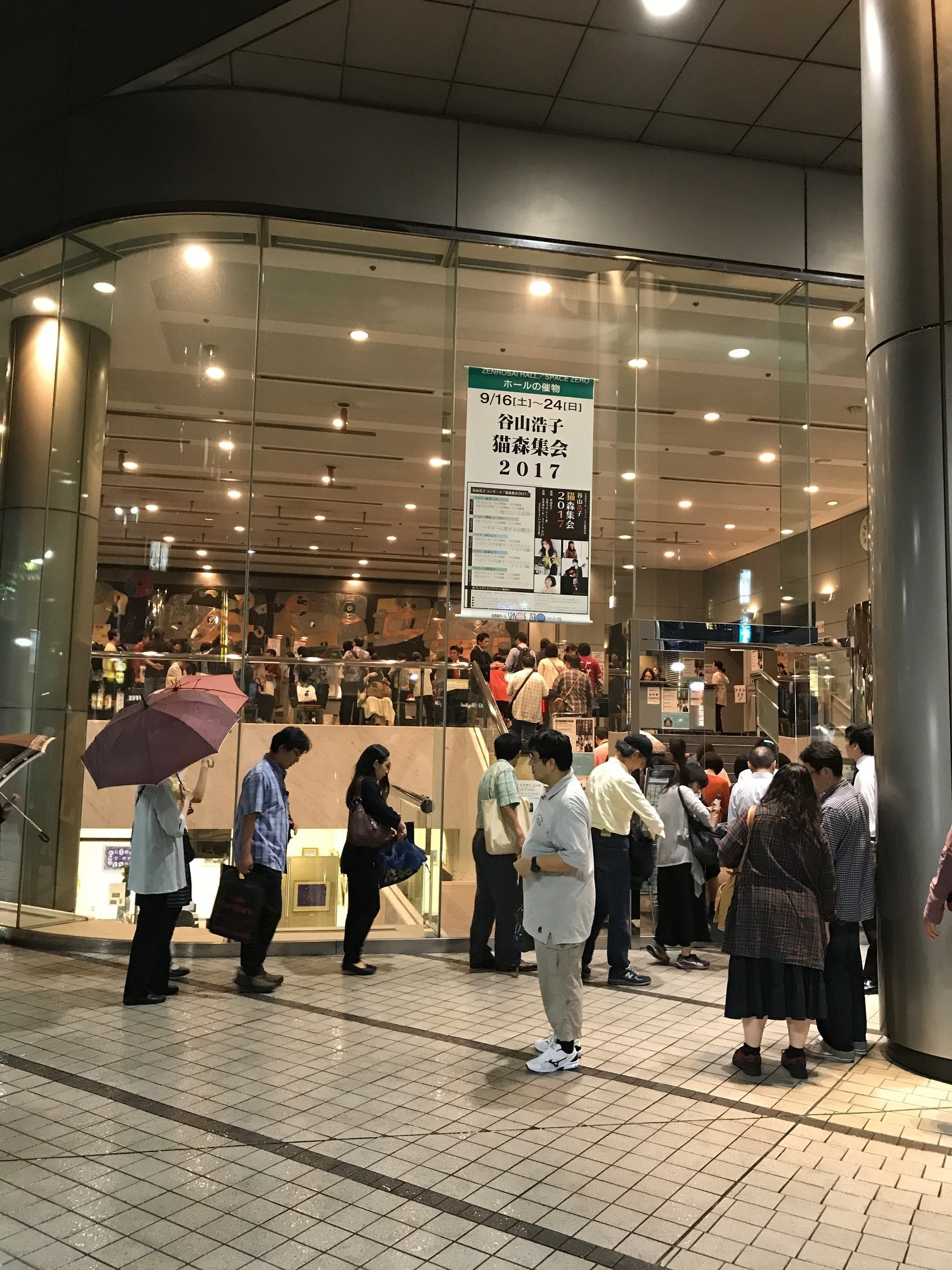 猫森集会2017_初日