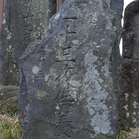 文化四年(1807)に建立の二十三夜供養塔(小松三夜尊境内)