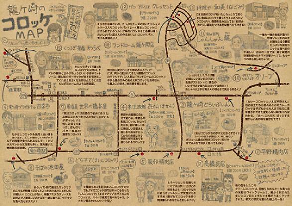 mapThum.jpg